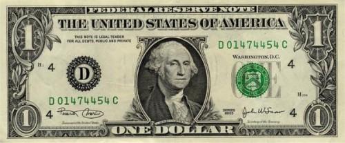 Лучший курс доллара в барнауле